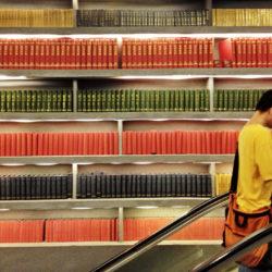 libro, librería